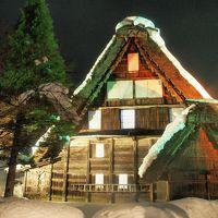 冬の飛騨高山へ 白川郷、飛騨の里