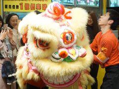 横浜中華街の春節 2017~パチクリした目でまばたきする中国式獅子舞は、愛嬌たっぷり。合わせて、久しぶりにバタ臭い山手地区と元町商店街エリアをこまめに探索します~