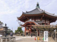 P.S.高校時代の私へ、奈良県の良さがやっとわかりました(笑)~興福寺・東大寺・奈良公園・春日大社・なら仏像館・平城宮跡~