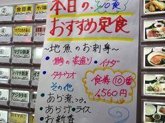 魚市場 ~ 文化財建造物秋の観覧会って何だ?