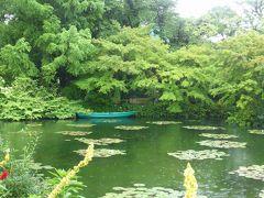 しまなみ海道から道後温泉、北川村「モネの庭」と室戸岬へ (2)