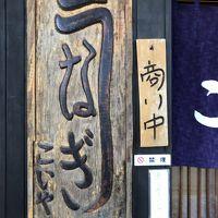 スキーはやっぱり白馬八方尾根♪日和見のお正月は郷土料理「こいや」から初詣に細野諏訪神社へ。。。
