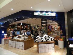『香椎宮』~『スヌーピータウン・アミュプラザ博多催事店』◆2016年10月・久しぶりの福岡旅行《その3》