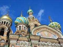 ロシア「サンクトペテルブルク」