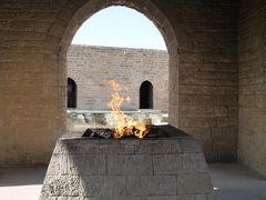 今がいきどき??! コーカサス3国  アゼルバイジャン・ジョージア・アルメニアを駆け抜ける旅 拝火教寺院・炎が噴き出る山ヤナルダグが組み込まれたツアーに潜り込む編