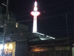 京都へ紅葉巡り