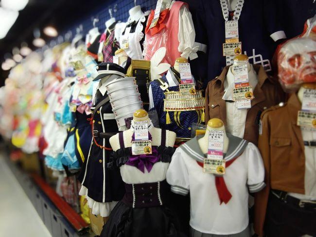 東京3大オタクの聖地と言えば、秋葉原・池袋。中野。前々回の秋葉原探検(http://4travel.jp/travelogue/11209468 )、前回の池袋探索(http://4travel.jp/travelogue/11213370)に続き(と言うか本当はとっくに行っていたのだが)、今回はオタクの楽園こと中野ブロードウェーを訪ねた。<br /><br />密度の濃さは秋葉原をも凌ぐ中野。そこにどっぷりと浸かってみることにしよう。<br /><br />当館の別館として、<br /> 池袋冒険編 :http://4travel.jp/travelogue/11213370<br /> 秋葉原探検編:http://4travel.jp/travelogue/11209468<br />もご用意しています