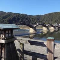 広島・宮島・錦帯橋、何と四十数年ぶりに中学校の修学旅行コースの一部を訪問!2日目は、山口県の錦帯橋を訪問。