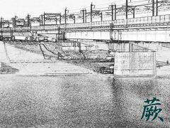 川口・戸田・蕨の旅行記