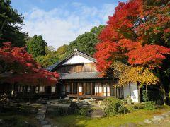 出張ついでに訪ねる、詩情豊かな城下町・龍野~播磨のむかし町をあるく~