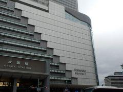大阪⑥ 大阪ステーションシテイ <JR大阪駅>