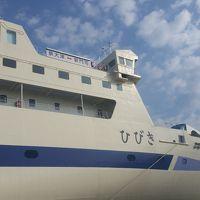阪九フェリーでいく長崎・佐賀・熊本旅行