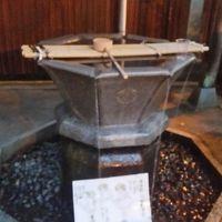 城崎温泉 1泊2日の旅