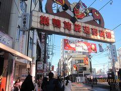 大塚・巣鴨・駒込の旅行記