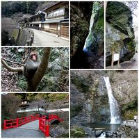 大阪のパワースポット箕面の滝へ☆