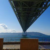 舞子公園(4) 舞子海上プロムナードからの眺めと昼食 上巻。