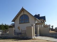 舞子公園(2) 旧武藤山治邸の入館見学。