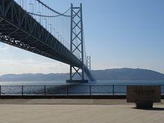 舞子公園(6) 明石海峡大橋のすべてがわかる・・・橋の科学館見学 上巻。