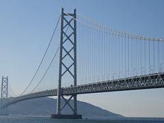 舞子公園(7)完 明石海峡大橋のすべてがわかる・・・橋の科学館見学 下巻。
