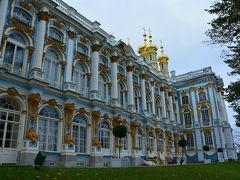 ロシア・ツアールスコエセロー「エカテリーナ宮殿」