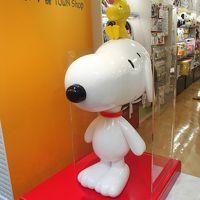 『スヌーピータウン/ららぽーとTOKYO-BAY店』〜帰路◆スヌーピーミュージアムに行くため東京へ《その3》