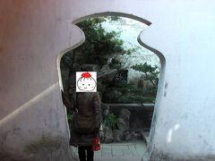 2010年 上海旅行