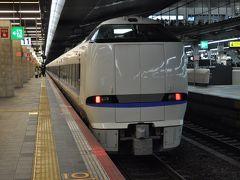 2017年2月おとなびパスの旅15(粟生駅から帰途)