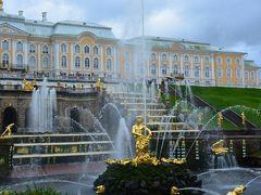 ロシア・サンクトペテルブルク「ペテルゴフ宮殿」