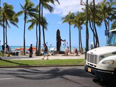 30代が行く2泊4日の超弾丸ハワイ旅行