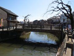 香取市散策(2)・・佐原小野川沿いの町並みと阿玉台貝塚梅林を訪ねます。