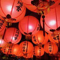 長崎ランタンフェスティバル ☆ 極彩色の幻想世界に圧倒される〜っ♪ 皇帝パレードには,あの先生も登場!