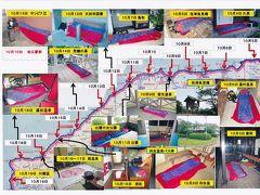 日本一周・歩き旅の宿泊場所