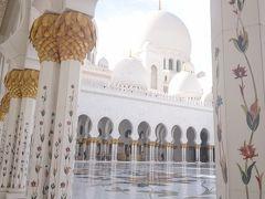 真っ白なモスク『シェイク・ザイード・グランドモスク』
