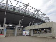 東京でサッカーを見て温泉
