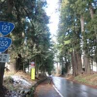冬の湯西川温泉・その3 湯西川雪道散歩&日光杉並木散策。