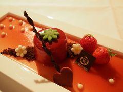 サーウィンストンホテルで楽しむ「恋する苺バレンタインデザートブッフェ」とパティスリーヴィヴィエンヌのショコラ 毎月21日行われる「八事山興正寺マルシェ」に行こう