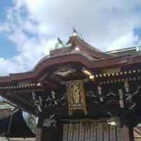 仲良し友達京都旅