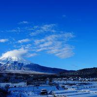 正月気分で富士山を見に行こう。一晩で雪が50cmの鐘山苑に宿泊