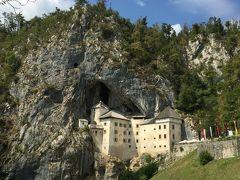 中欧縦断2 天然のサグラダファミリア?ポストイナ鍾乳洞と、岩に抱かれしプレジャマ城