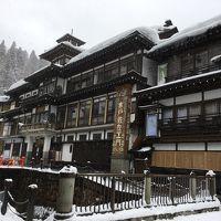 冬のごほうび 山形県 五色温泉と銀山温泉に行ってきました!