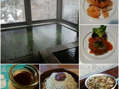 中の湯温泉で雪見風呂&飛騨高山と木曽でランチ&スイーツ