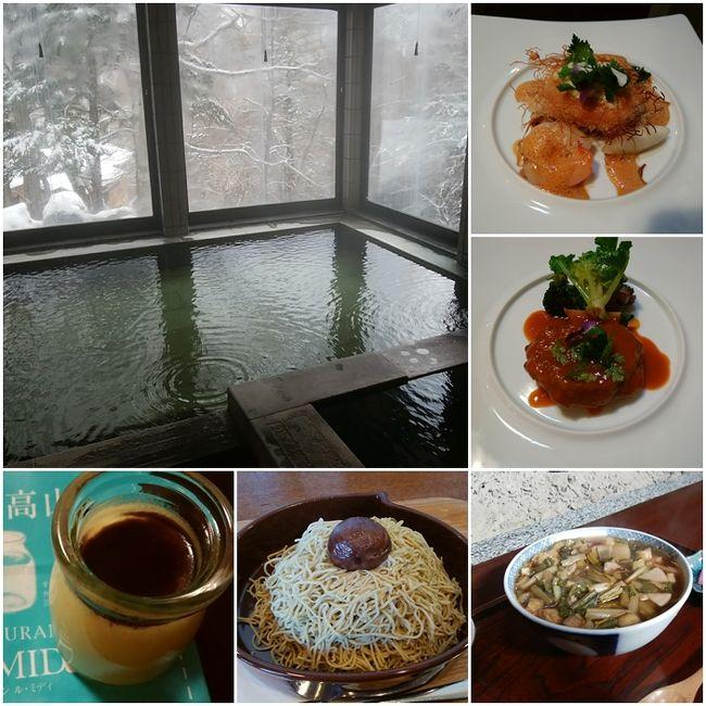 12月の連休は中の湯温泉で今期初の雪見風呂を楽しみました<br /><br />1日目は飛騨高山でランチ&ちょっと散策<br />2日目は木曽ですんき蕎麦と恵那川上屋でモンブランを食べて帰路に<br /><br />温泉に美味しいものプラスで旅の満足度も高くなりました<br /><br /><br /><br />宿泊先  中の湯温泉旅館(in13:00 out10:00)<br />予   約  宿に電話(秘湯の会スタンプ押印あり)<br />プラン  あったか鍋プラン(豆乳つみれ鍋・お部屋おまかせ)<br />料   金  10,800円+入湯税150円(宿HP料金より500円割高)<br /><br />