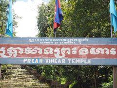 カンボジア&タイ 8日間