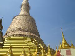 心も資源も豊かな国 ミャンマー ②早朝のゴールデンロック詣での後はバゴーへ!