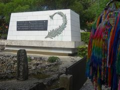 WE LOVE 沖縄旅行 4日目 ひめゆりの塔  H28.12.23