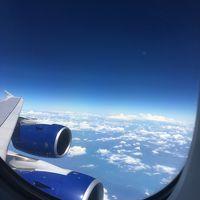 A380 でシンガポール経由プーケット (ロンドンから シンガポール移動編) ①