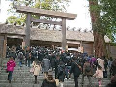 読売旅行日帰りバスツアーで行く「新春!伊勢神宮」の旅