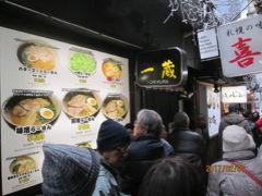 札幌のすすきの・ラーメン横丁・すみれ札幌店