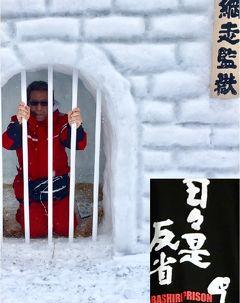 2017 如月 北海道ちょいブラ!後半(ウトロ→網走編)