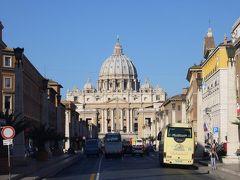 ローマ6日間の旅(2) バチカン市国
